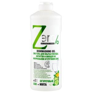 Гель для мытья фруктов, овощей и посуды Zero