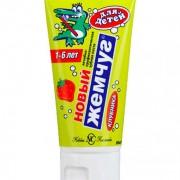 Детская зубная паста Новый Жемчуг в ассортименте