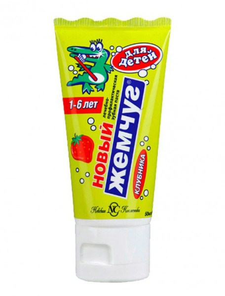 Новый Жемчуг паста детская зубная в ассортименте 50 мл