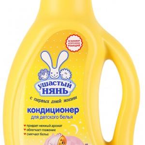 Кондиционер для детского белья Ушастый нянь (в ассортименте)