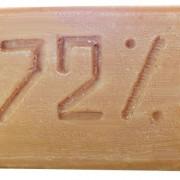 Хозяйственное мыло 72% 200гр