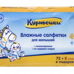Салфетки для малышей Курносики 72+8 шт