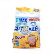 Детский порошок BiMax колор автомат