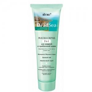 Маска скраб 2 в 1 Мертвое море для жирной и проблемной кожи