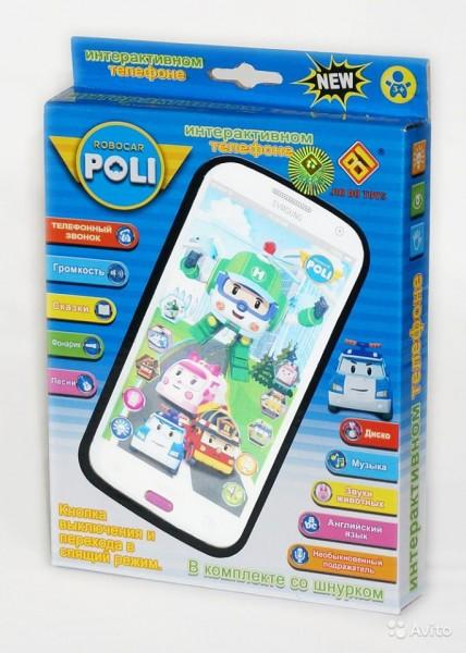 Интерактивный телефон Робокар Поли