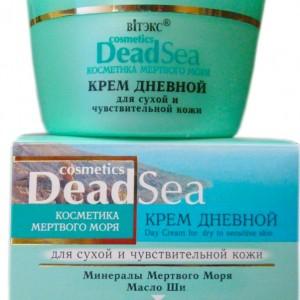 Дневной крем для сухой и чувствительной кожи Мертвое море