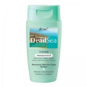 Тоник минеральный для всех типов кожи Мертвое море