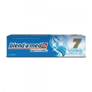 Зубная паста Блендамед Комплекс 7 отбеливание