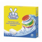 Ушастый нянь Таблетки для посудомоечных машин