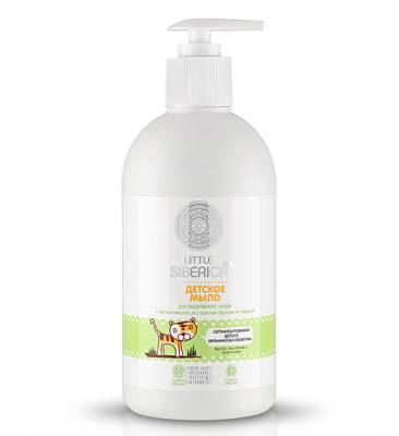 Детское мыло NS для ежедневного ухода «Берёза + Череда» 500 мл.