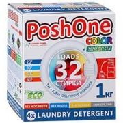 Концентрированный стиральный порошок Posh One для цветного белья 1 кг