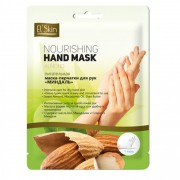 Питательная маска перчатки для рук МИНДАЛЬ