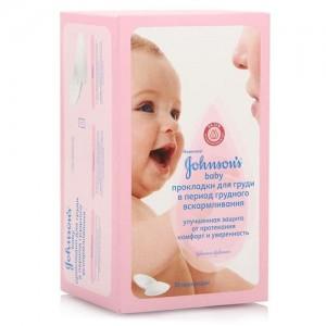 Прокладки для груди Джонсонс Беби (Johnsons Baby)
