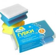 Губки для посуды профильные, для деликатной чистки (2 шт)