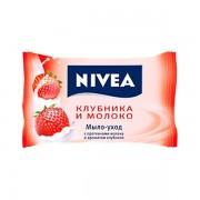 Мыло Нивея, 90 гр в ассортименте