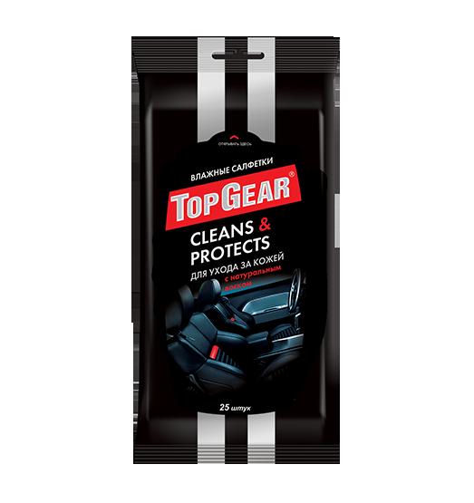 Салфетки влажные для ухода за кожей Top Gear, 25 шт