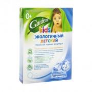 Garden Kids Экологичный детский стиральный порошок с ионами серебра без отдушки