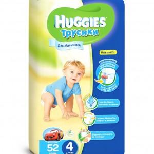 Подгузники трусики для мальчиков Хаггис в ассортименте
