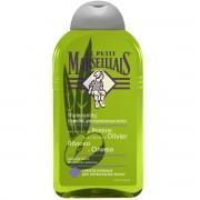Шампунь Le Petit Marseillais Яблоко и олива для нормальных волос, 250 мл