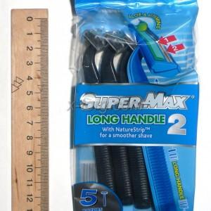 Набор одноразовых станок с длинной ручкой Супер Макс, 5 шт