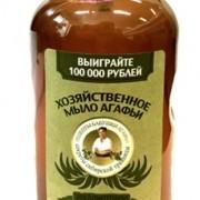 Рецепты бабушки Агафьи Мыло хозяйственное Эвкалиптовое 2л
