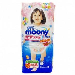 Подгузники трусики для девочек Monny Man
