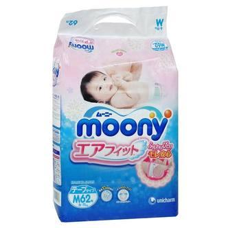 Подгузники Муни (Moony) (вариативная позиция)