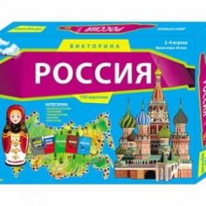 Игра настольная Россия, викторина, 10+
