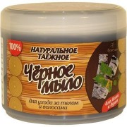 Натуральное таёжное Черное мыло для ухода за телом и волосами, для бани и душа 450 мл