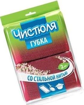 Чистюля хозяйственная губка в сетке со стальной нитью 2шт (для очень сильных загрязн.)