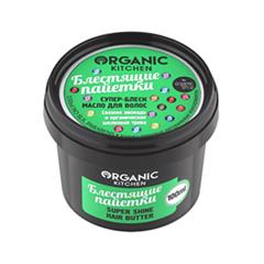 Масло для волос Блестящие паетки Супер блескOrganic shop KITCHEN 100мл