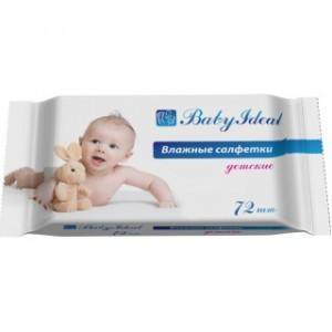 Влажные салфетки Беби Идеал (Baby ideal) 72 шт
