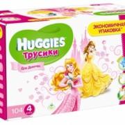 Трусики Хаггис (Huggies) для девочек мегапаки