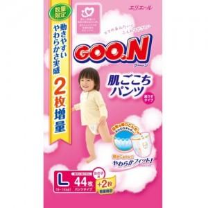 Подгузники-трусики GooN (Гун) для девочек