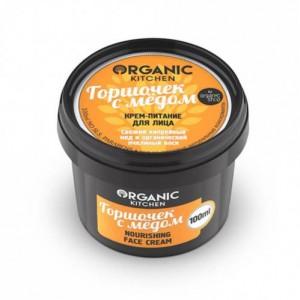 Крем питание для лица Горшочек с мёдом 100мл