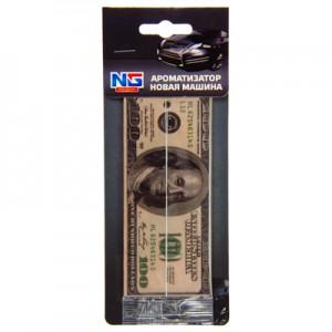 Ароматизатор бумажный Деньги NEW GALAXY