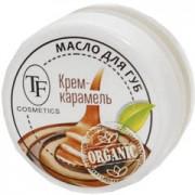 Масло для губ Триумф 4,5 г