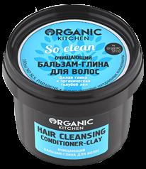 Бальзам глина для волос очищающий So clean! Organic shop 100 м