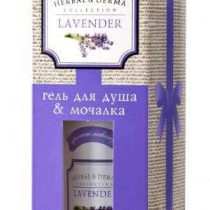 HERBAL & DERMA Collection LAVENDER: Гель для душа SPA-Уход + Мочалка