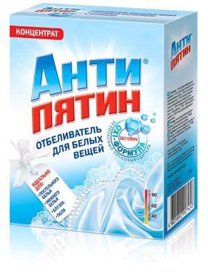 АНТИПЯТИН Отбеливатель для белых вещей с активным кислородом и энзимами, 120 г