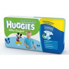 Подгузники Хаггис Ультра Комфорт Huggies Ultra Comfort гига (мальчики)