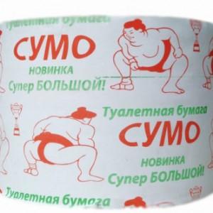 Туалетная бумага Сумо
