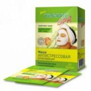Антистрессовая маска для лица, релаксирующая, осветляющая и выравнивающая цвет лица 10 шт