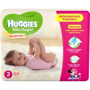 Хаггис ультра комфорт для девочек гига упаковка (Huggies Ultra Comfort)
