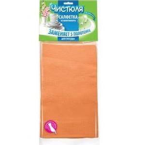 Чистюля салфетка полотенце для посуды из микрофибры 40*60см