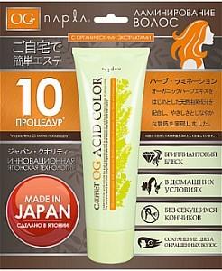Ламинирование для волос с органическими экстрактами 190 гр OG NAPLA (в домашних условиях)