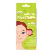 CETTUA Минипластыри для проблемной кожи, 3 шт