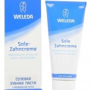 Растительная зубная паста Ратания 75 мл Веледа (Weleda