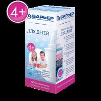 kasseta-barer-dlya-detey-4