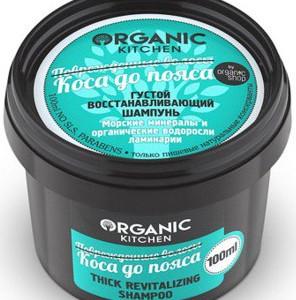 Коса до пояса густой восстанавливающий шампунь Органик Китчен 100 мл